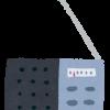 NHKラジオ英語講座やradikoは、スマホで簡単にタイマー録音できます。無料です。