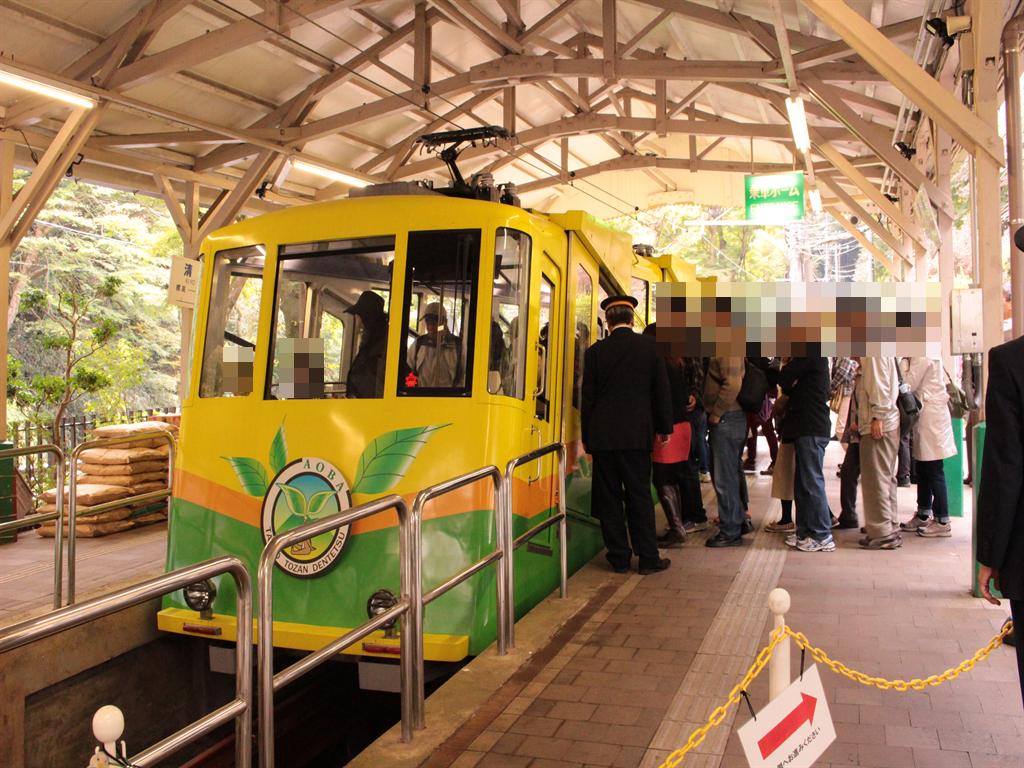 2014-11-07 11.36.30_R 高尾山ケーブルカー