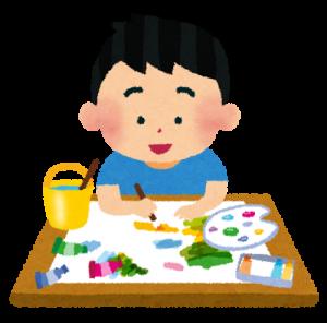 oekaki_enogu_boy 絵の具セット 男子