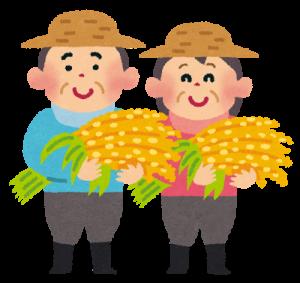 job_kome_nouka 米農家