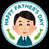 父の日のプレゼントにいつも悩むので、プレゼントのアイデアをまとめてみたのをシェアします。