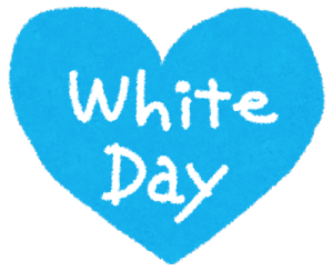 white_day_heart ホワイトデー
