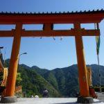 熊野古道・大雲取越を歩いてきたので写真をアップします(1/3)