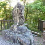 熊野古道・大雲取越を歩いてきたので写真をアップします(3/3)