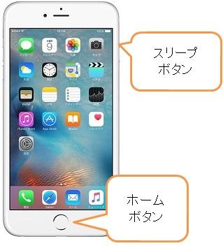 20160507_195933 iphone6-1