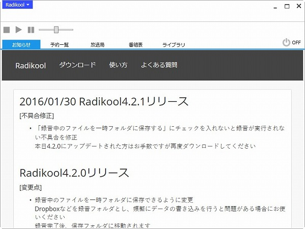 20160508_172337 radikool-install-04