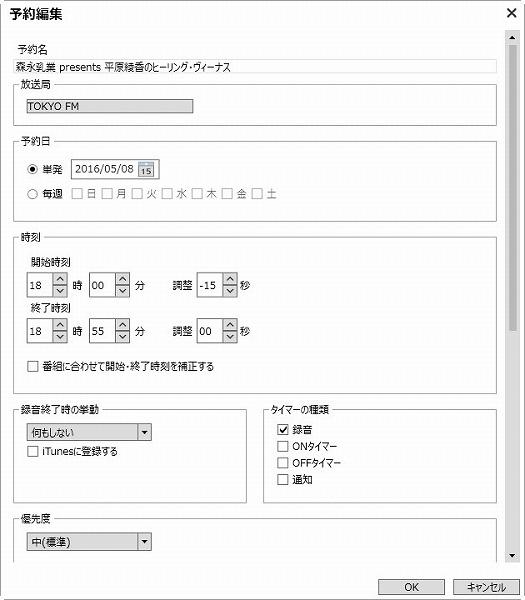 20160508_172337 radikool-program-table-2