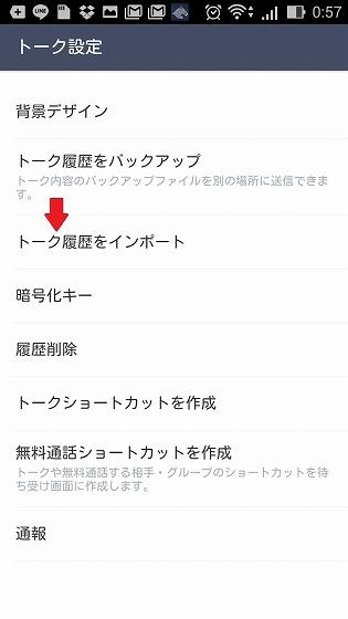 n-040-1  Screenshot_2016-05-17-23-38-04 - コピー