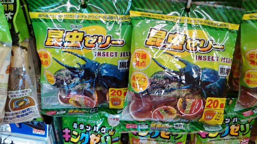 04-03 ダイソー カブトムシのエサ 昆虫ゼリー 黒糖味 1463537343776