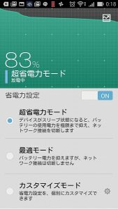 Screenshot_2016-05-13-00-18-01