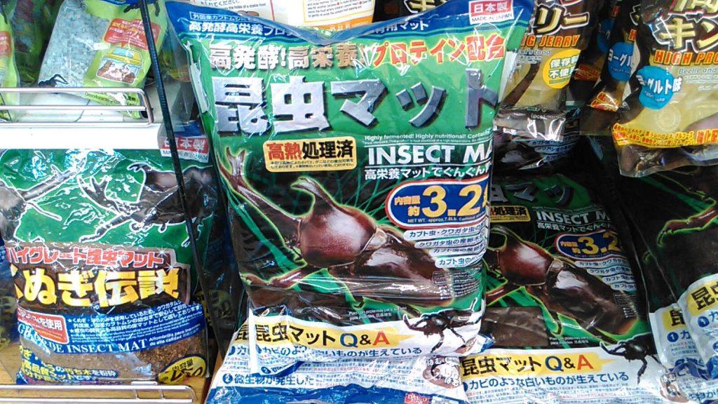 02-01 ダイソー 昆虫マット プロテイン配合 1463536930147