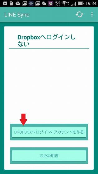 i-010 Screenshot_2016-05-17-19-34-46