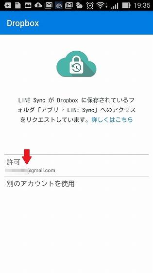 i-020 Screenshot_2016-05-17-19-35-14