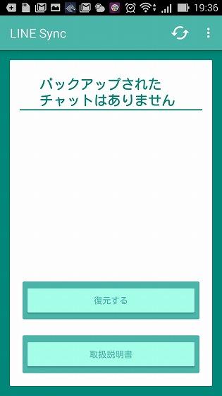 i-030 Screenshot_2016-05-17-19-36-11