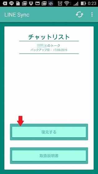 n-010-2 Screenshot_2016-05-18-00-23-39