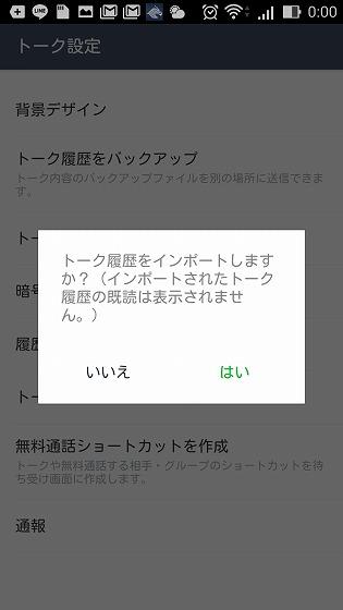 n-50 Screenshot_2016-05-18-00-00-33