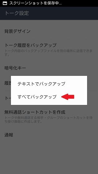 o-040  Screenshot_2016-05-17-23-38-08