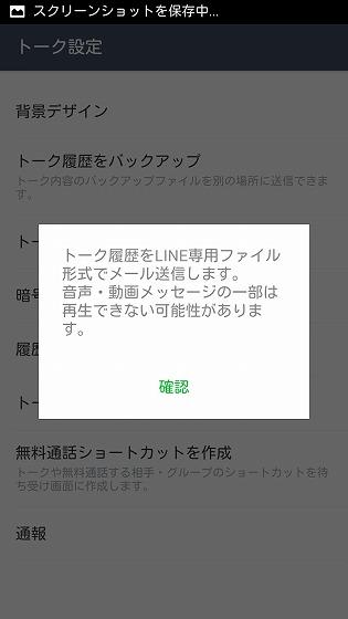 o-070 Screenshot_2016-05-17-23-38-21