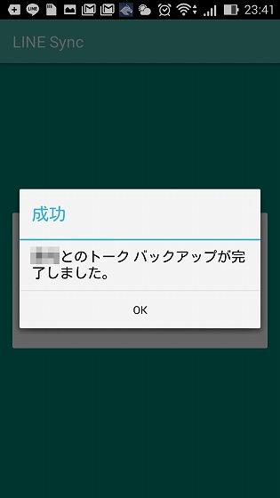 o-100 Screenshot_2016-05-17-23-41-43