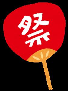 omatsuri_uchiwa2 祭り うちわ