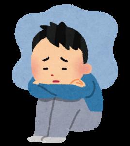 utsu_man 悩み うつ鬱