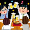 会社の忘年会用ゲーム5選!大人数で楽しめるよ!