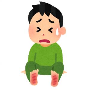 足の裏 痛い-2