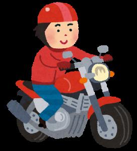 bike_man バイク
