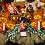 花園神社 酉の市2016!熊手の買い方は?縁起物で福を集めよう