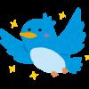 Twitterのフォロワーを確実に増やす方法!王道編と邪道編