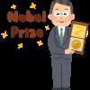 ノーベル賞で日本酒!授賞式晩餐会で出される福寿をご紹介!