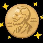 2016ノーベル賞 日本人候補を予想してみた!今年も期待大です