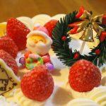 コンビニのクリスマスケーキ比較2016!手抜きなしのガチ勝負!
