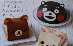 くまモン ローソン クリスマスケーキ カタログ