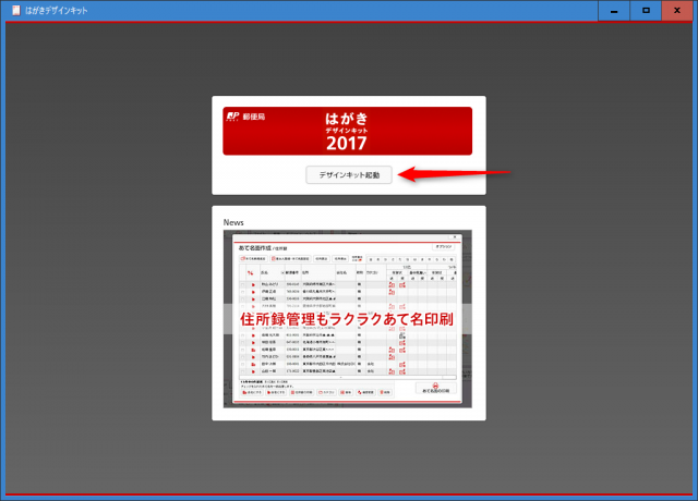 0020-2016-11-30_18h44_17