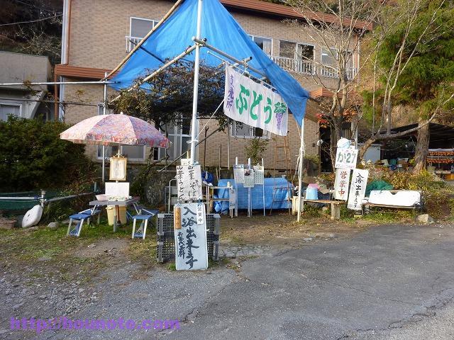 2016-11-20 15.46.10 大菩薩 日帰り入浴