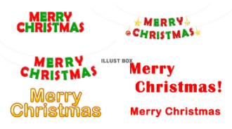 クリスマス ロゴ LG02 2016-12-06_01h18_47