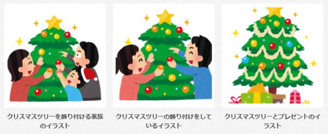 クリスマスツリー TR01 2016-12-05_23h27_50
