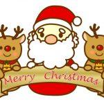 クリスマスのイラスト無料配布サイトまとめ!かわいい系から白黒まで