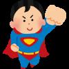 がっちりマンデー!!2017/11/19 地方を救うお役所ヒーロー、全国のスーパー公務員
