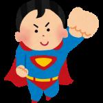 がっちりマンデー 2017/11/19 地方を救うお役所ヒーロー、全国のスーパー公務員