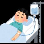 副鼻腔炎の手術をした!入院の様子や費用などのメモ