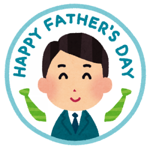 father_stamp 父の日
