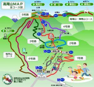 20160229_04 高尾山登山コース