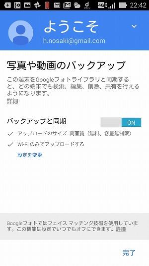Screenshot_2016-04-14-22-42-37