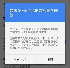 Screenshot_2016-04-15-18-23-27-2