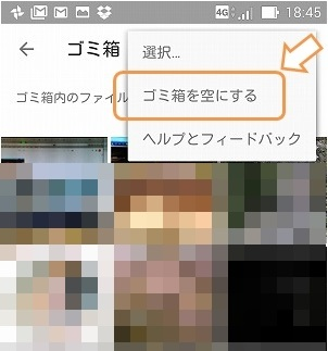 Screenshot_2016-04-15-18-45-22-2