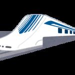 2016年2回目の「超電導リニア体験乗車」の受付けが5月17日10時より開始!