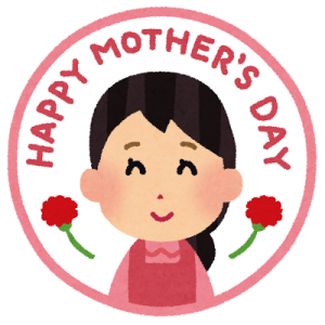 happy_mothers_day_stamp 母の日