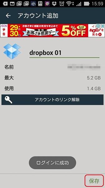 0900 Screenshot_2016-05-24-15-59-26